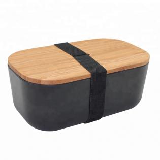 Ланч бокс из бамбука Bamboo Box Be Different Черный