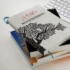 Закладка для книги Beatmark Rocket Design Синяя