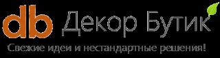 Декор Бутик